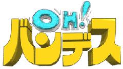 ミヤギテレビ「OH!バンデス」ロゴ