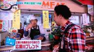 ミヤギテレビ「OH!バンデス」2