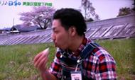 ミヤギテレビ「OH!バンデス」4