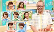 KHB東日本放送「突撃!ナマイキTV」1