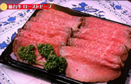 KHB東日本放送「突撃!ナマイキTV」4