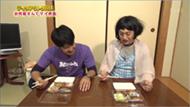 突撃!ナマイキTV1