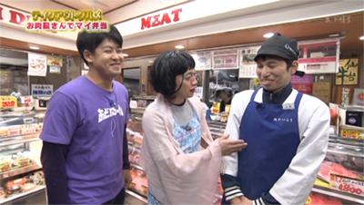 突撃!ナマイキTV3