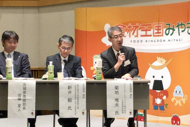 ロイヤルホールディングス株式会社  代表取締役会長 菊地唯夫氏