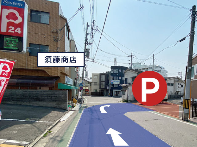 経路案内画像05