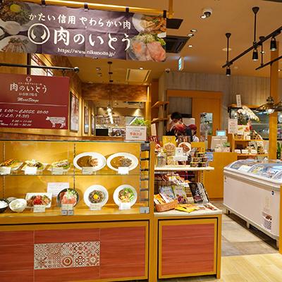 新店OPEN画像05