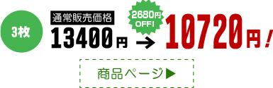 最高級A5仙台牛サーロインステーキ3枚