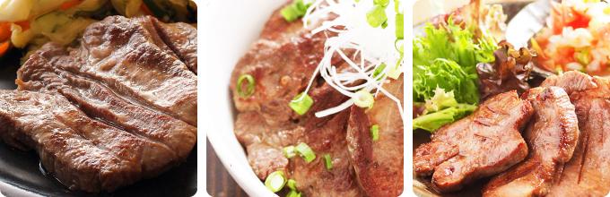 肉厚牛たんのレシピ