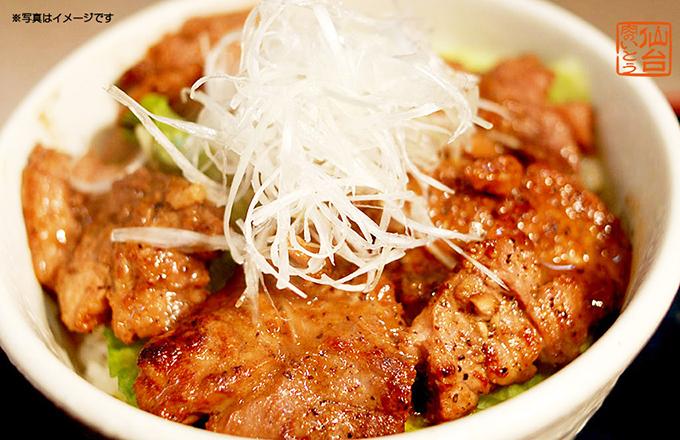 2.味噌牛たん丼