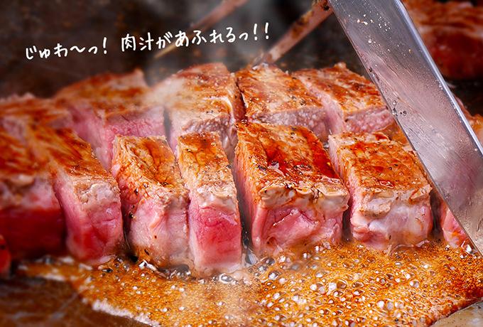 仙台牛極上サイコロステーキイメージ