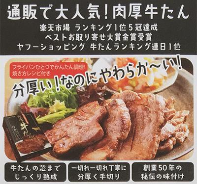 るるぶ 仙台・松島 宮城 '18