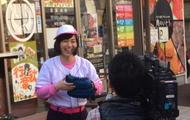 仙台放送「仙臺いろは」
