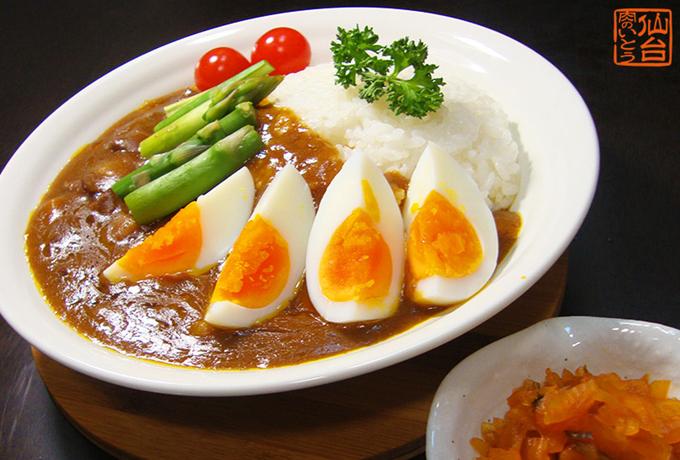 2.夏野菜カレー