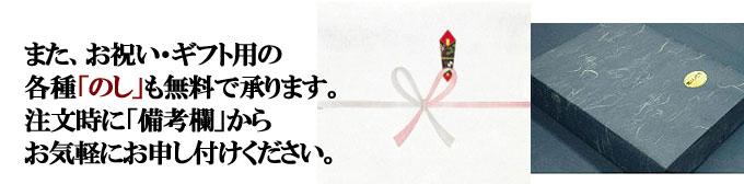 仙台牛サーロインステーキ!3月のお買い得商品