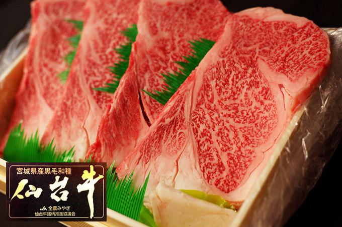 仙台牛サーロインステーキイメージ