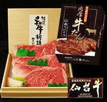 サーロインステーキ3枚+肉厚牛たん500g(3~4人前)