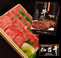 焼肉用カルビ600g(4人前)+肉厚牛たん500g(3〜4人前)